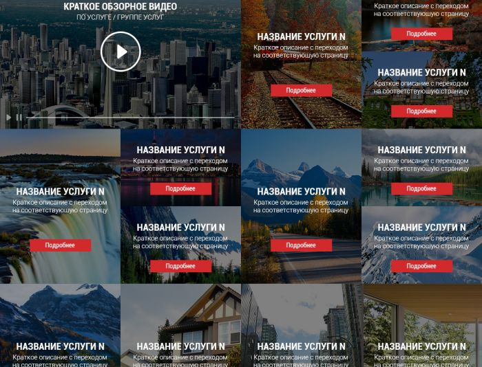 Редизайн сайта vcanady.ru по прототипу - дизайнер goljakovai