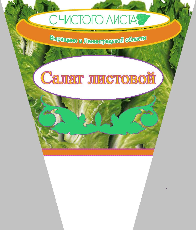 Упаковка для салата в горшочке от ООО Круглый Год - дизайнер SpaceId