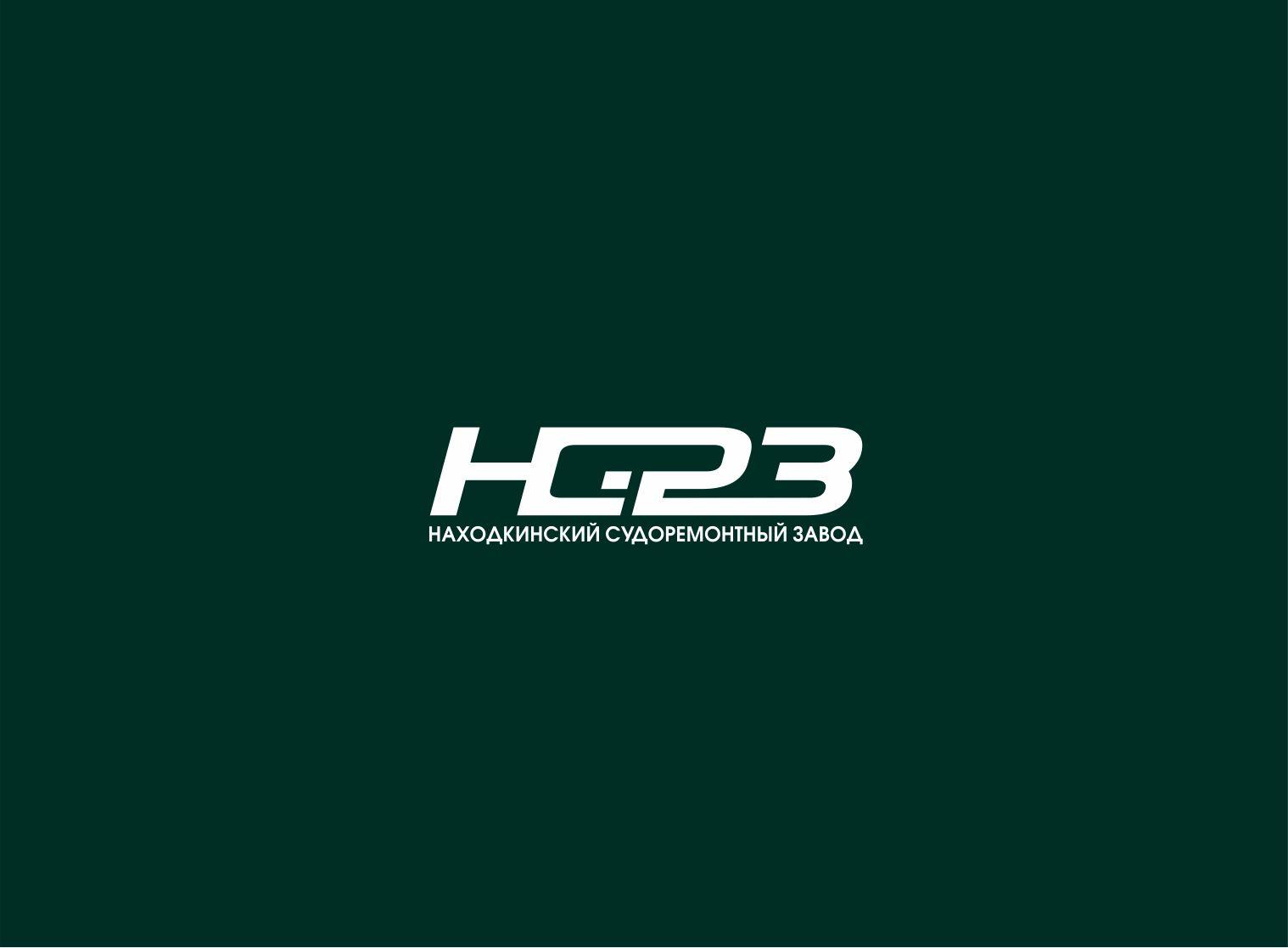 Лого и фирменный стиль для НСРЗ - дизайнер La_persona