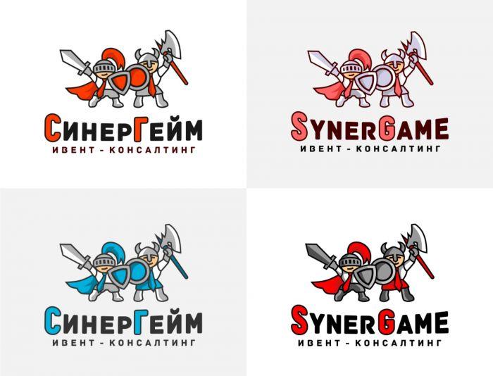 Логотип для Синергейм, ивент-консалтинг - дизайнер graphin4ik