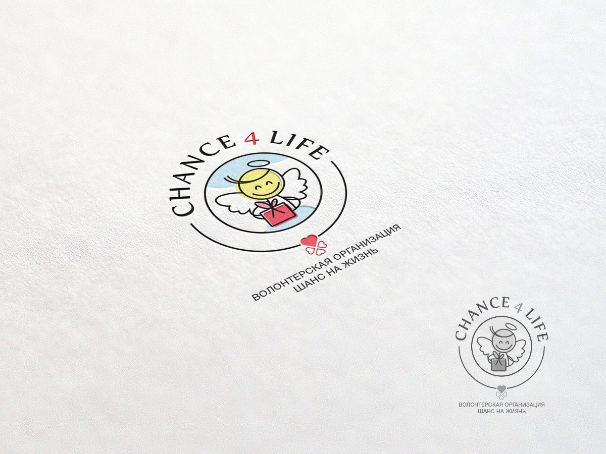 Лого для волонтерской организация