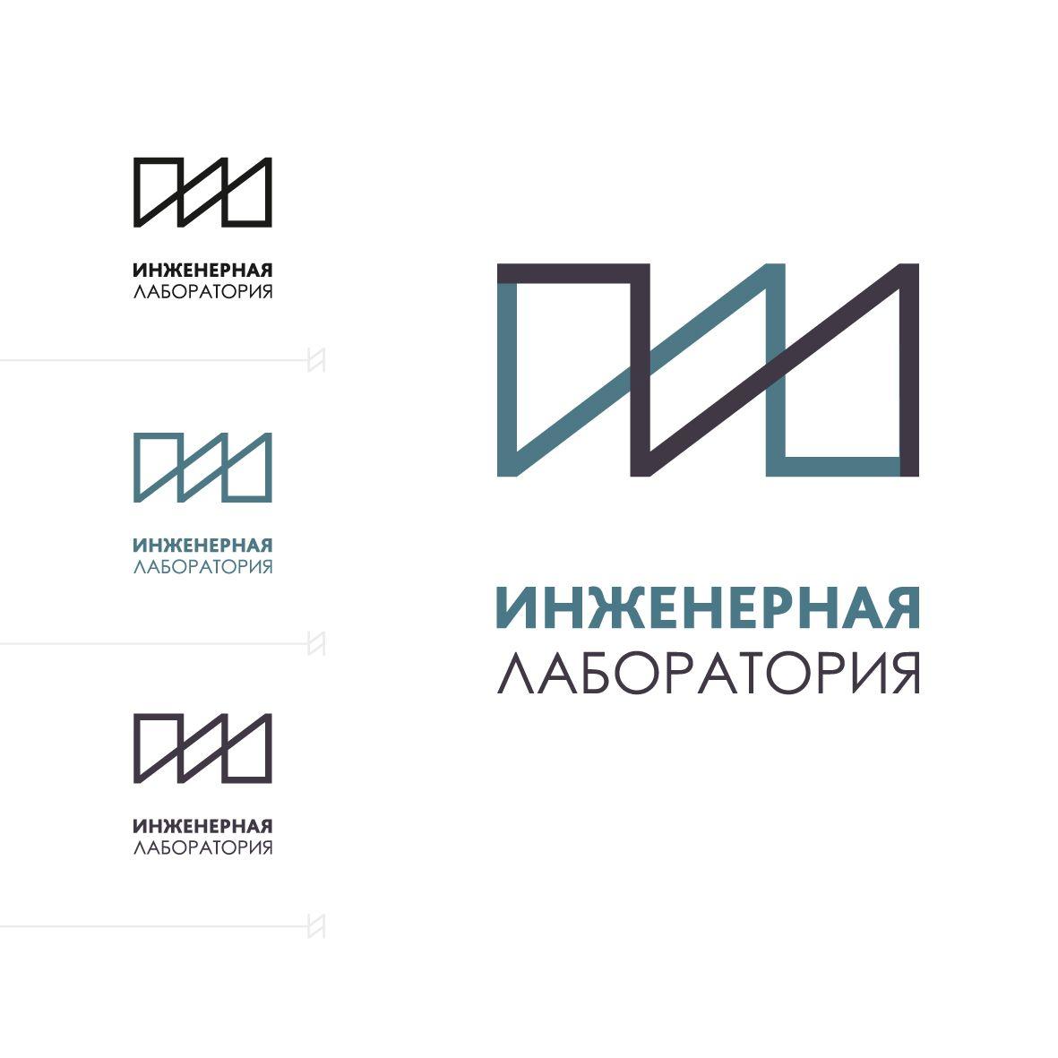 Лого и фирменный стиль для Инженерная лаборатория  - дизайнер design-ok