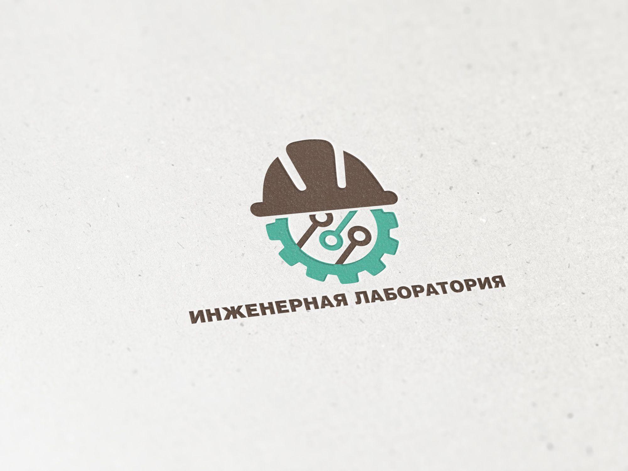 Лого и фирменный стиль для Инженерная лаборатория  - дизайнер nuta_m_