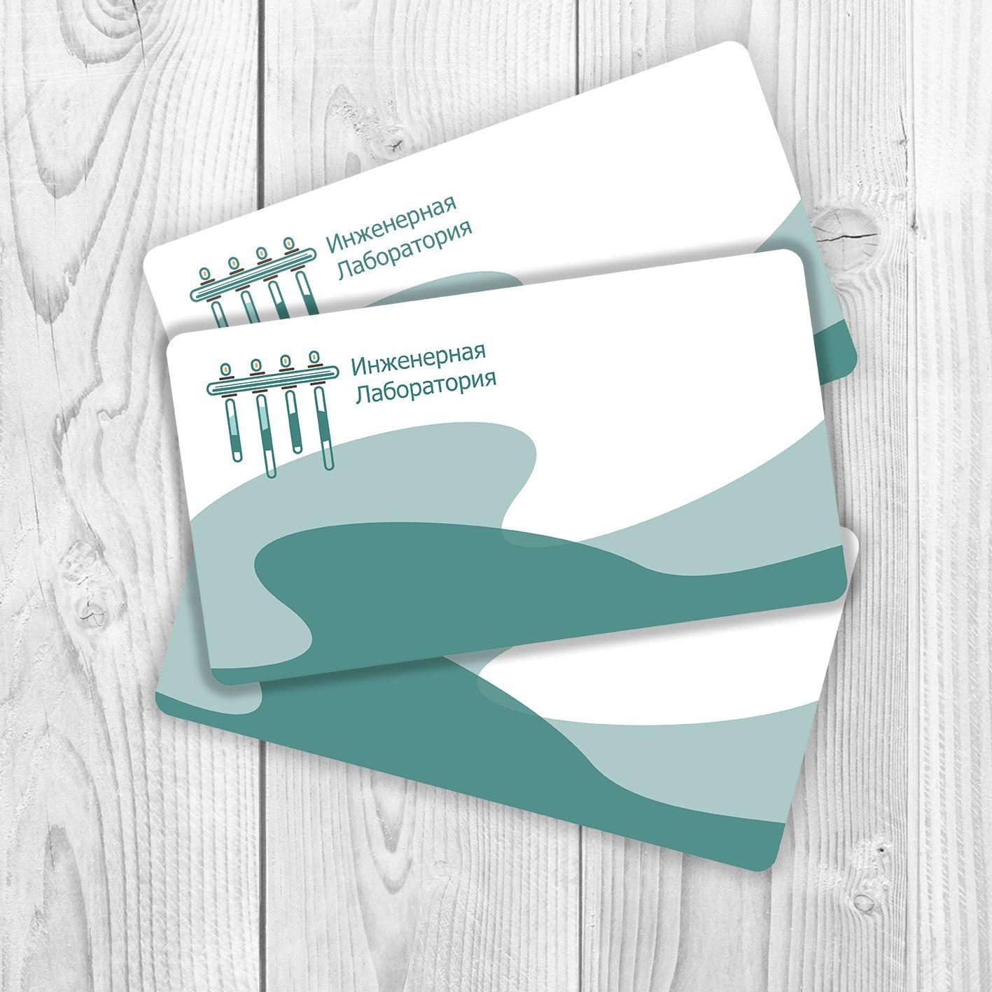 Лого и фирменный стиль для Инженерная лаборатория  - дизайнер APGK