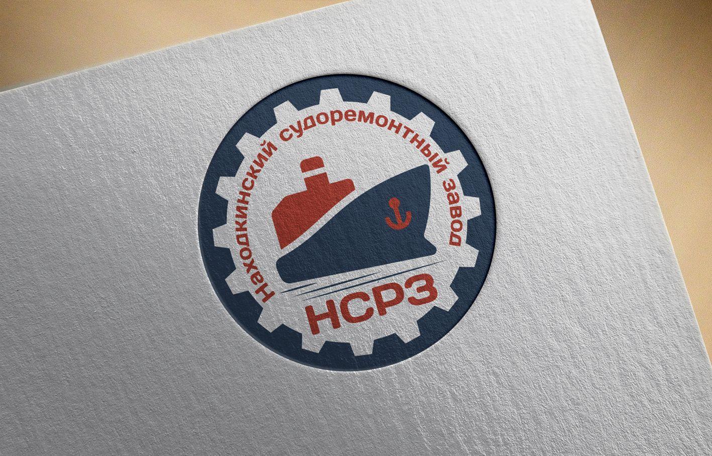 Лого и фирменный стиль для НСРЗ - дизайнер Natka-i