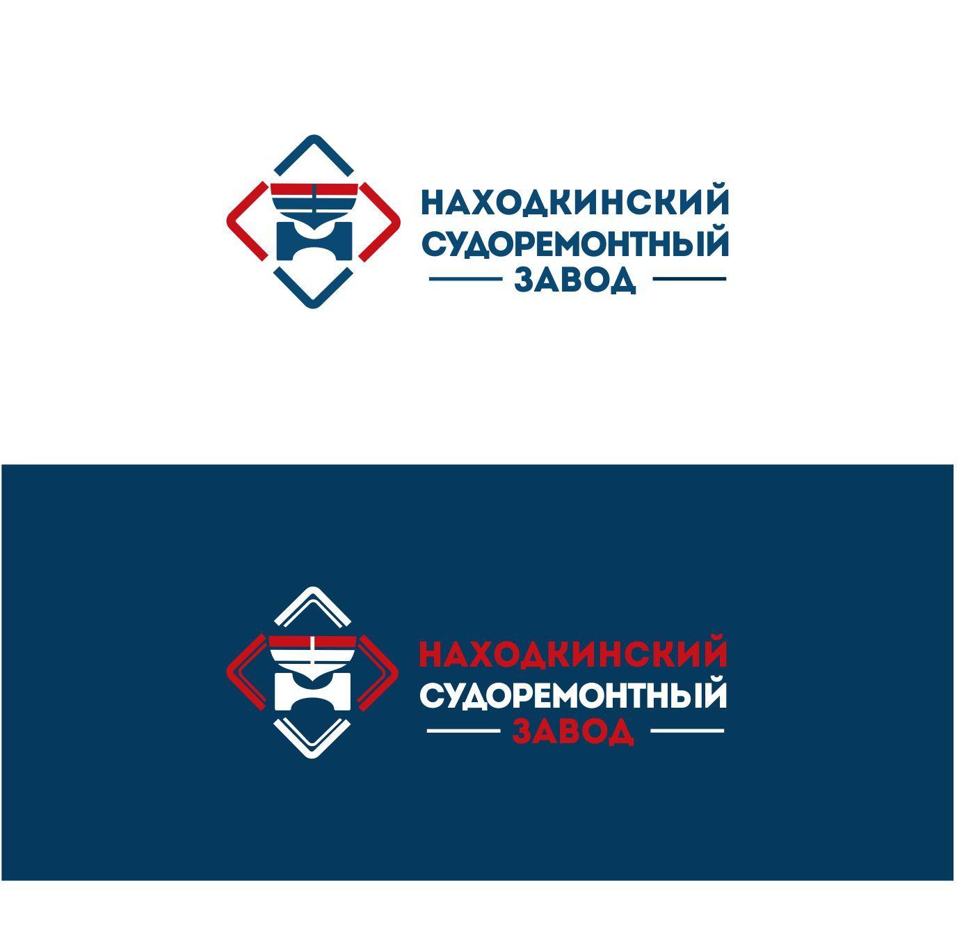 Лого и фирменный стиль для НСРЗ - дизайнер dbyjuhfl