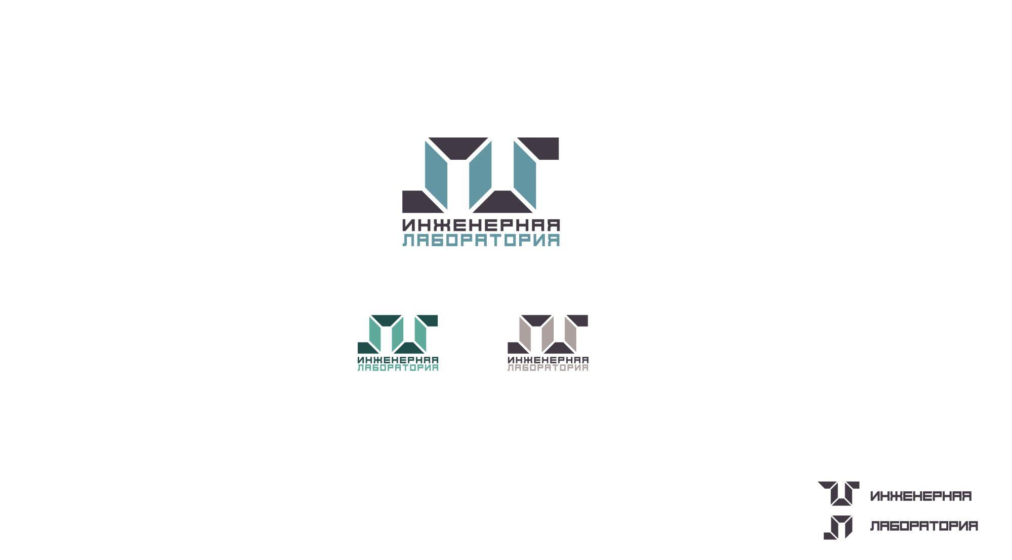 Лого и фирменный стиль для Инженерная лаборатория  - дизайнер wonoidar