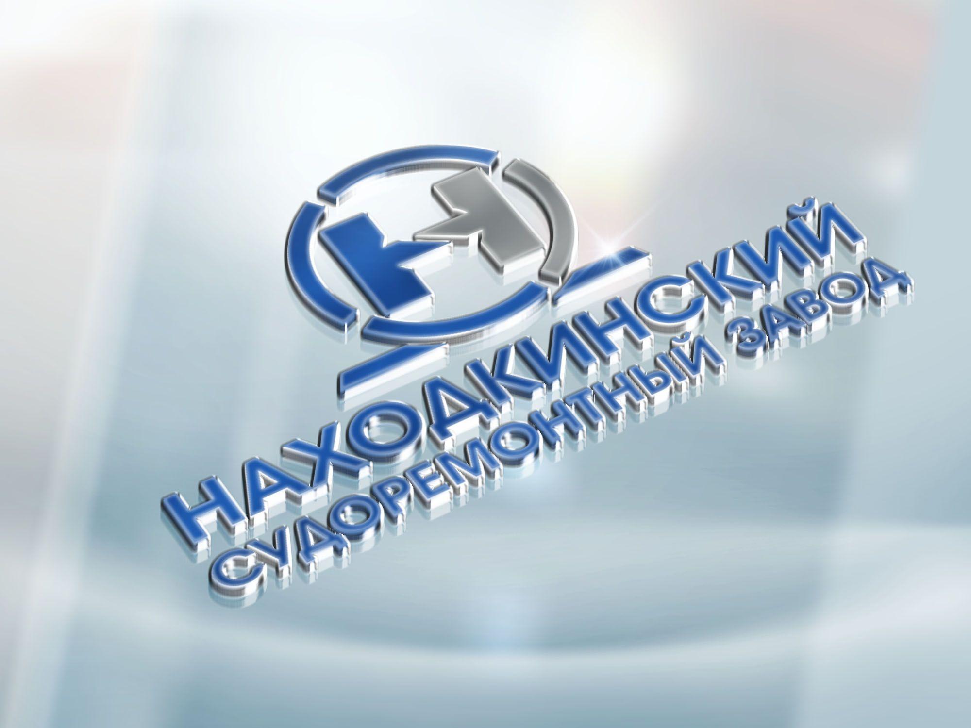 Лого и фирменный стиль для НСРЗ - дизайнер voenerges