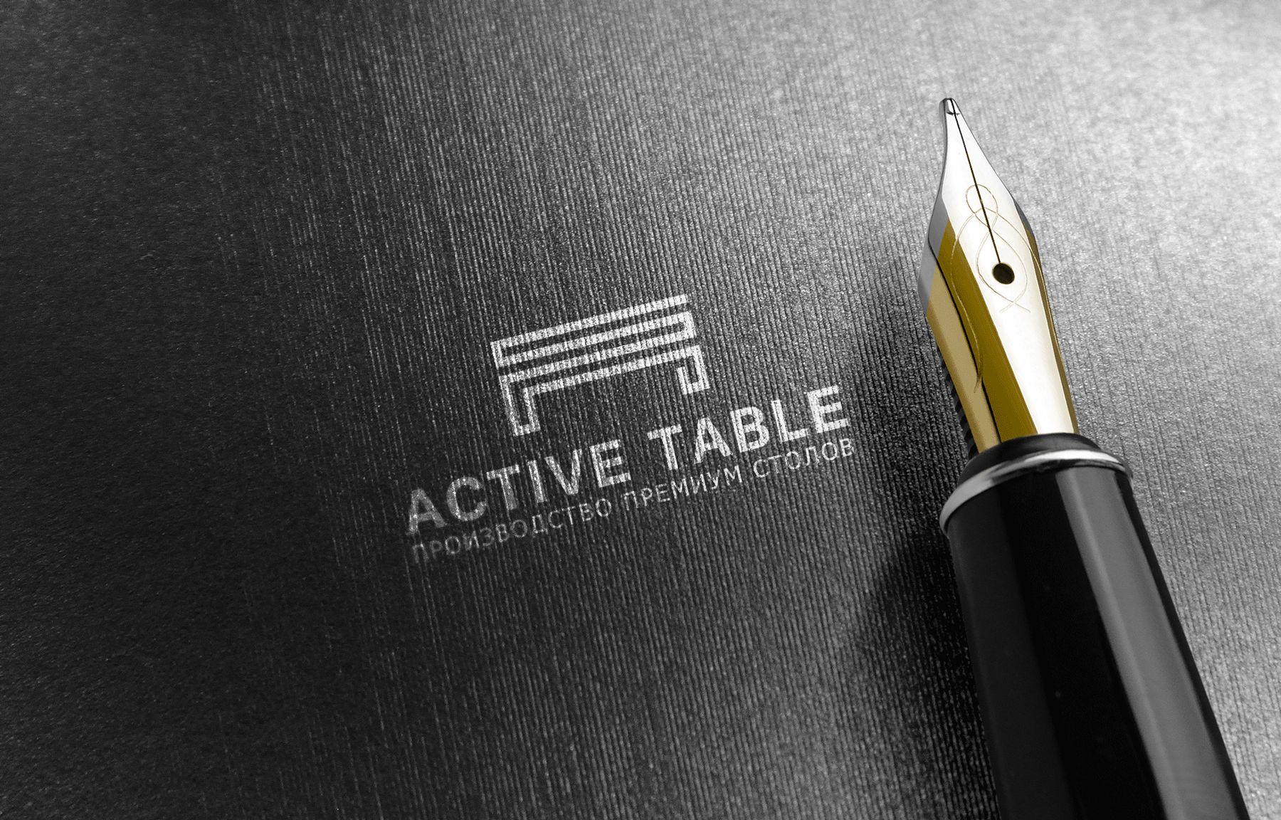 Логотип для Active Table - дизайнер Astar