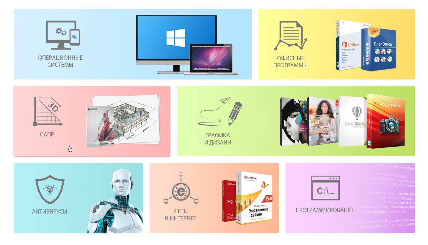 Иконка для STMP - дизайнер AlexGaran