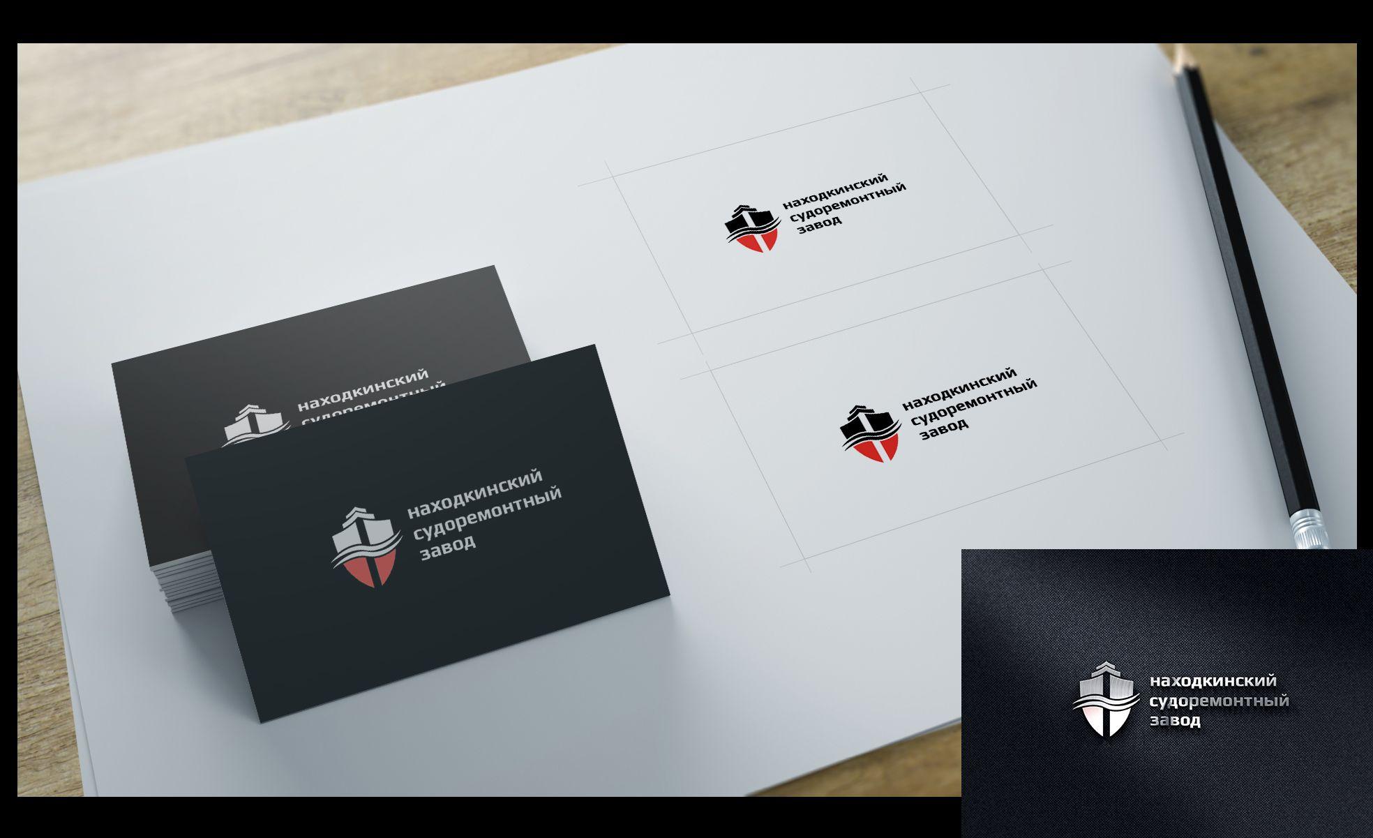 Лого и фирменный стиль для НСРЗ - дизайнер SmolinDenis