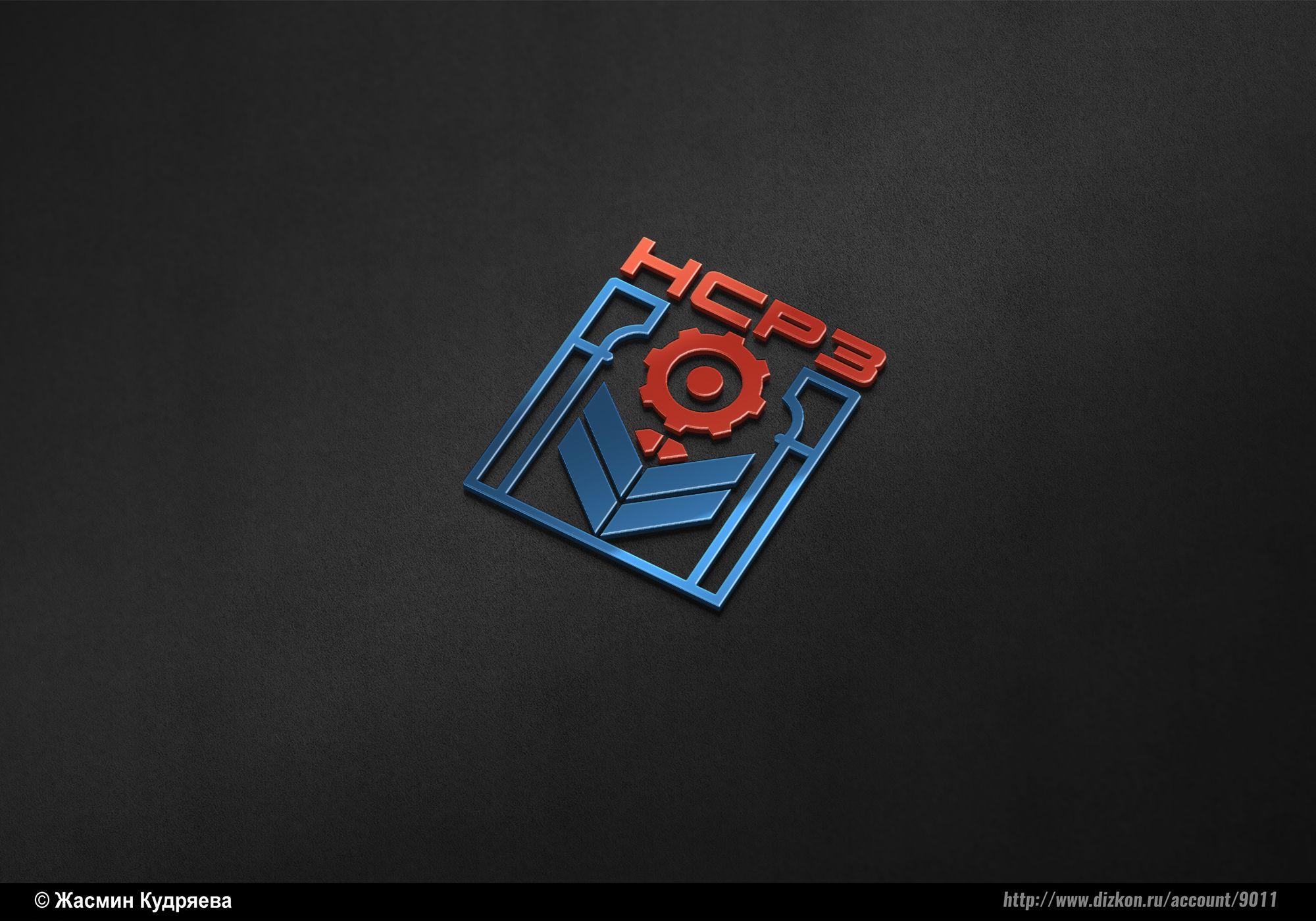 Лого и фирменный стиль для НСРЗ - дизайнер Gas-Min