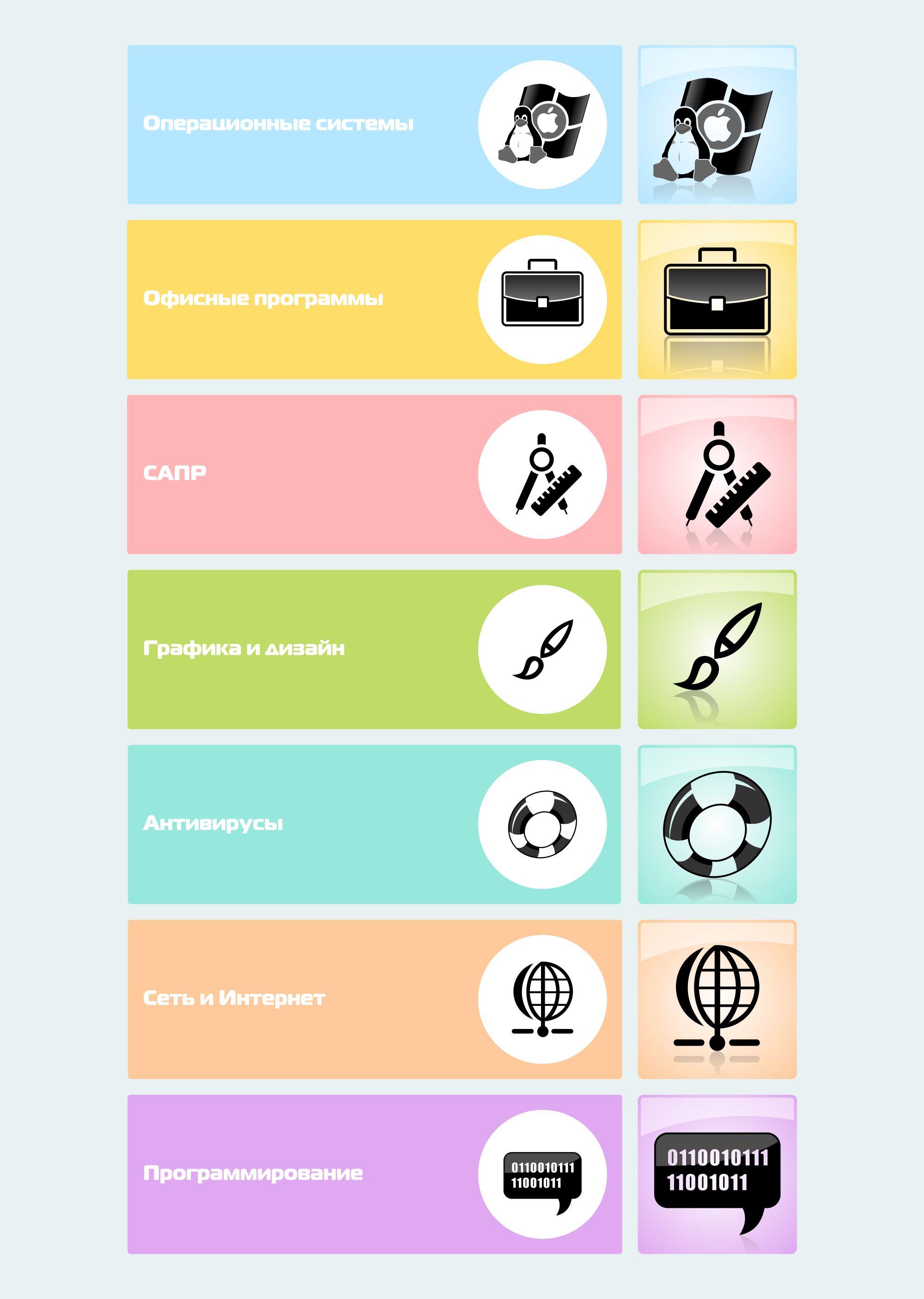 Иконка для STMP - дизайнер rudakov3000