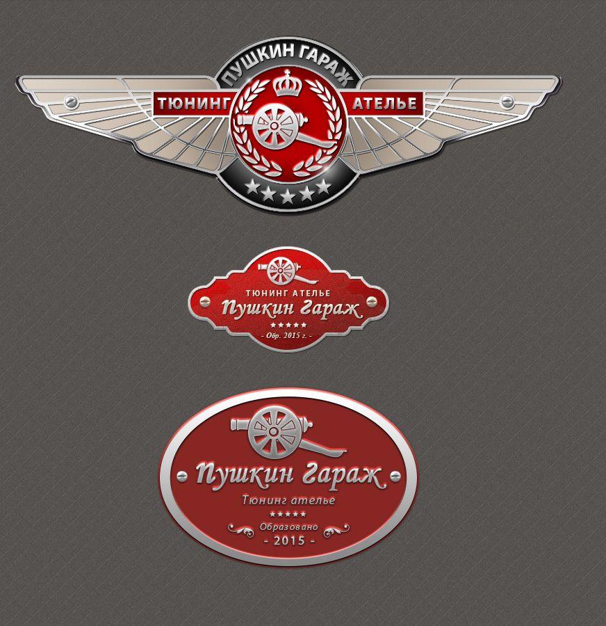 Landing page для ПУШКИН ГАРАЖ (cafe-racers.ru) - дизайнер tyvriv