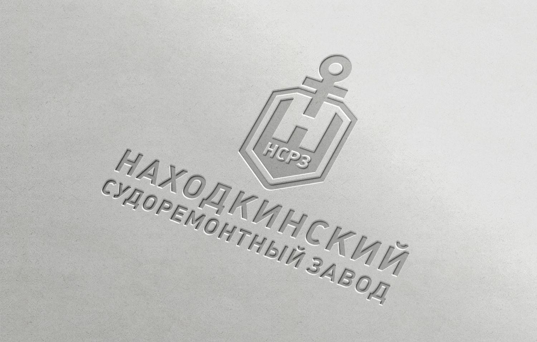 Лого и фирменный стиль для НСРЗ - дизайнер luishamilton