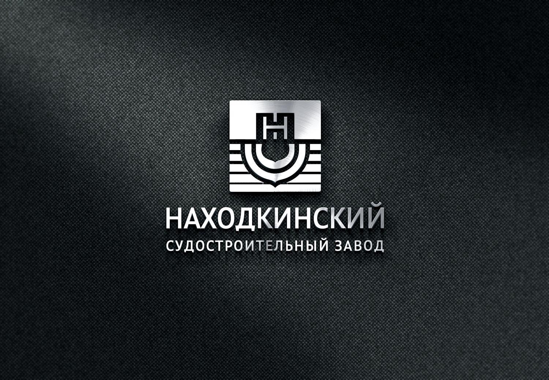 Лого и фирменный стиль для НСРЗ - дизайнер mz777
