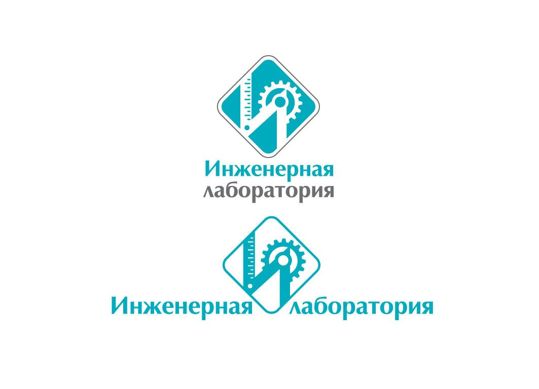 Лого и фирменный стиль для Инженерная лаборатория  - дизайнер nadtat