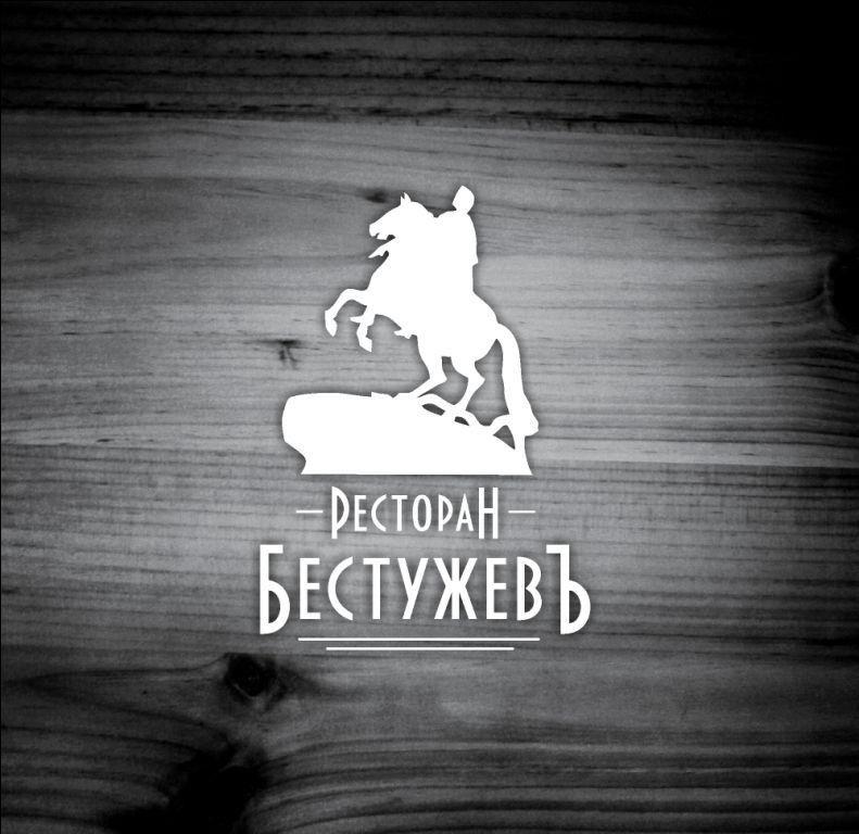 Логотип для ресторана