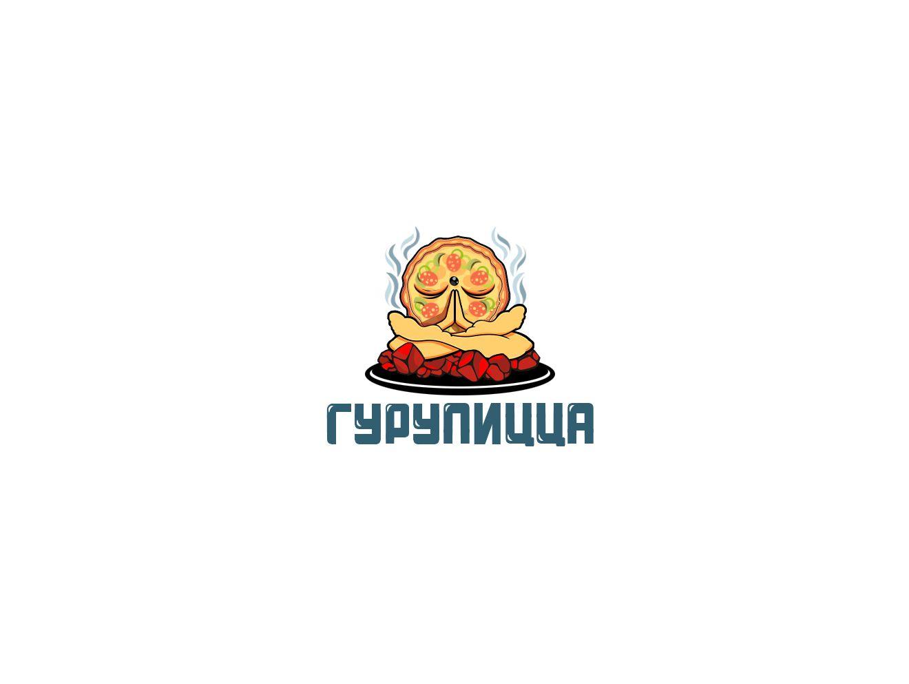 Логотип для GURUPIZZA - дизайнер webgrafika