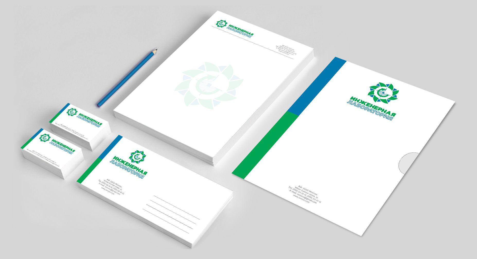 Лого и фирменный стиль для Инженерная лаборатория  - дизайнер magnum_opus