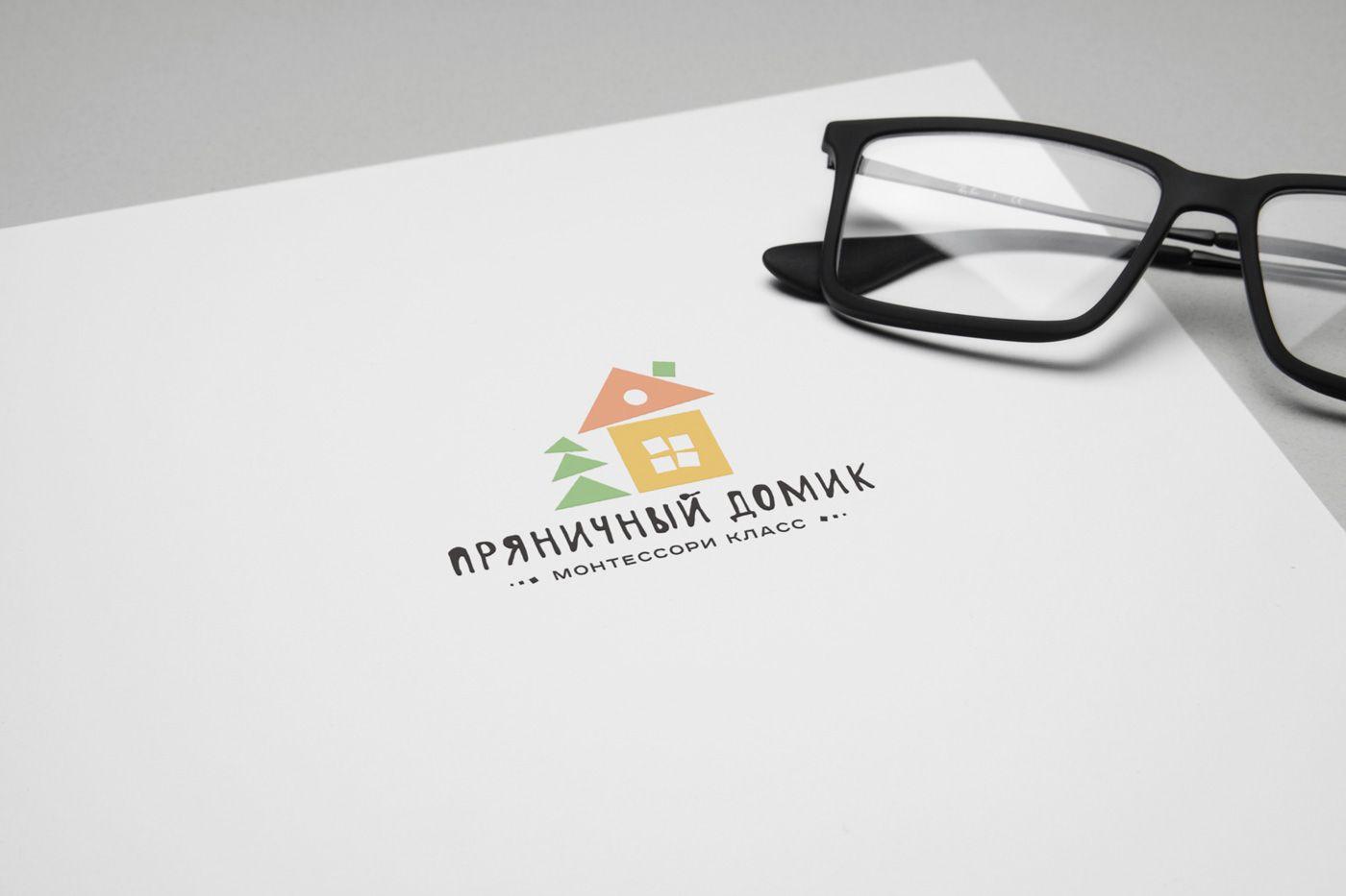 Логотип для ПРЯНИЧНЫЙ ДОМИК монтессори класс - дизайнер mz777