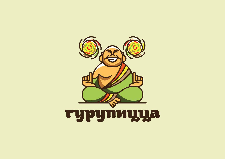 Логотип для GURUPIZZA - дизайнер zanru