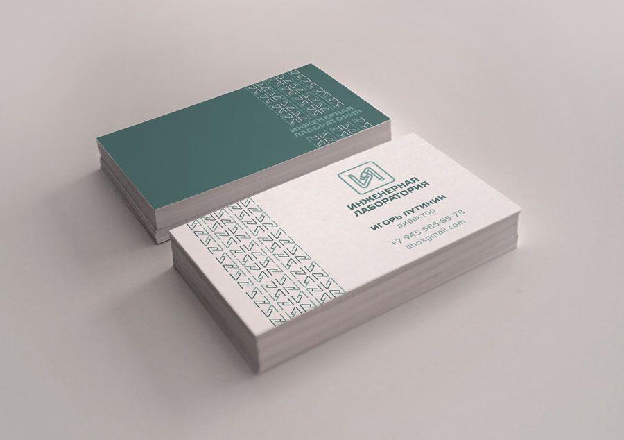 Лого и фирменный стиль для Инженерная лаборатория  - дизайнер VF-Group