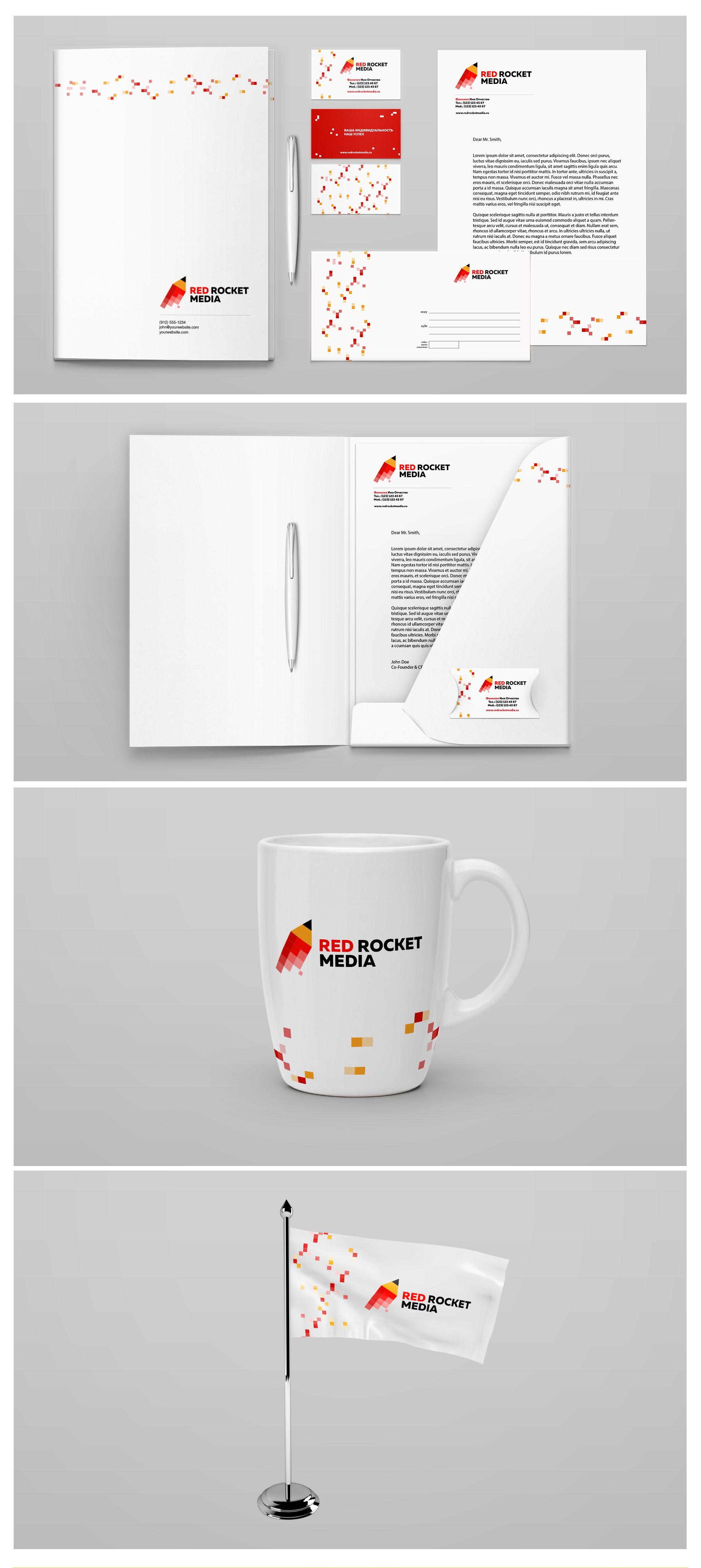 Лого и фирменный стиль для RedRocketMedia - дизайнер Fuzz0