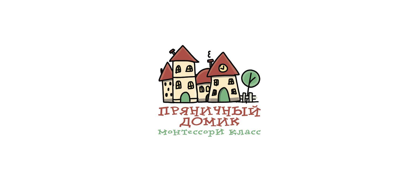 Логотип для ПРЯНИЧНЫЙ ДОМИК монтессори класс - дизайнер v-i-p-style