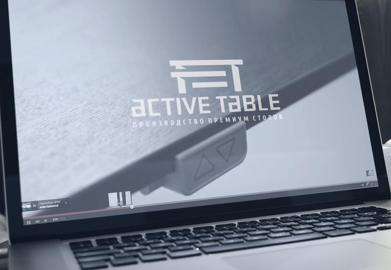 Логотип для Active Table - дизайнер luishamilton