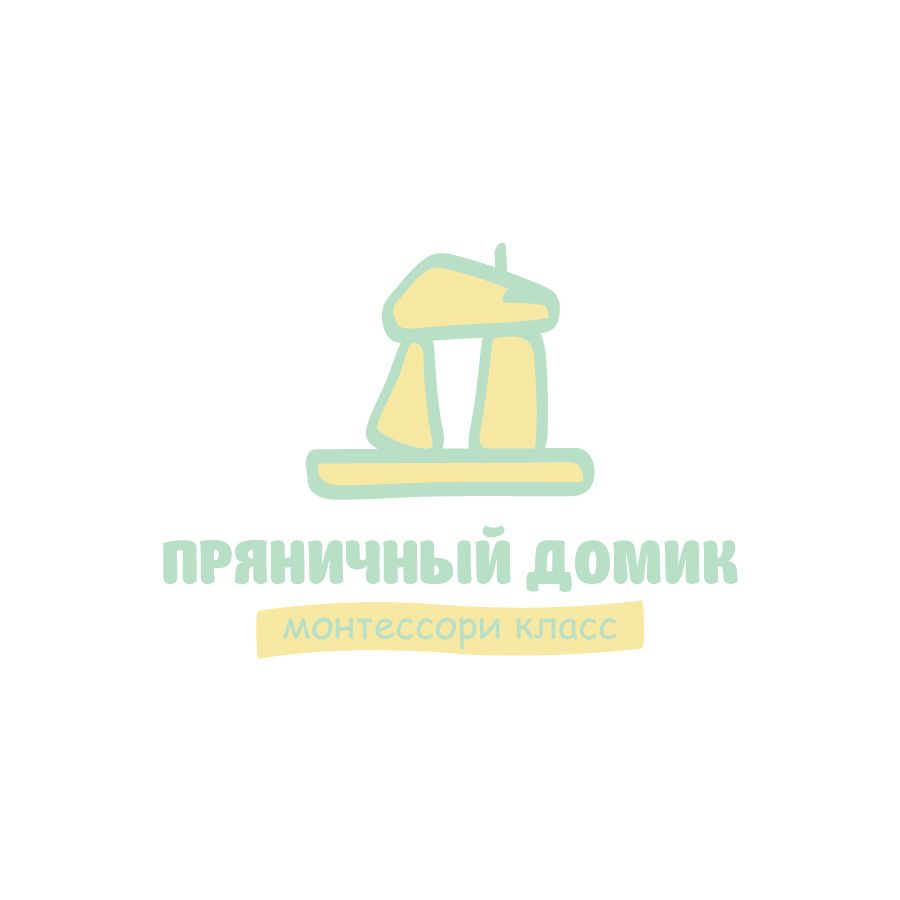Логотип для ПРЯНИЧНЫЙ ДОМИК монтессори класс - дизайнер VF-Group