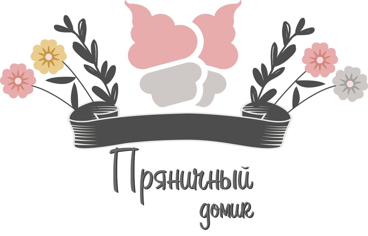 Логотип для ПРЯНИЧНЫЙ ДОМИК монтессори класс - дизайнер Pasternakls