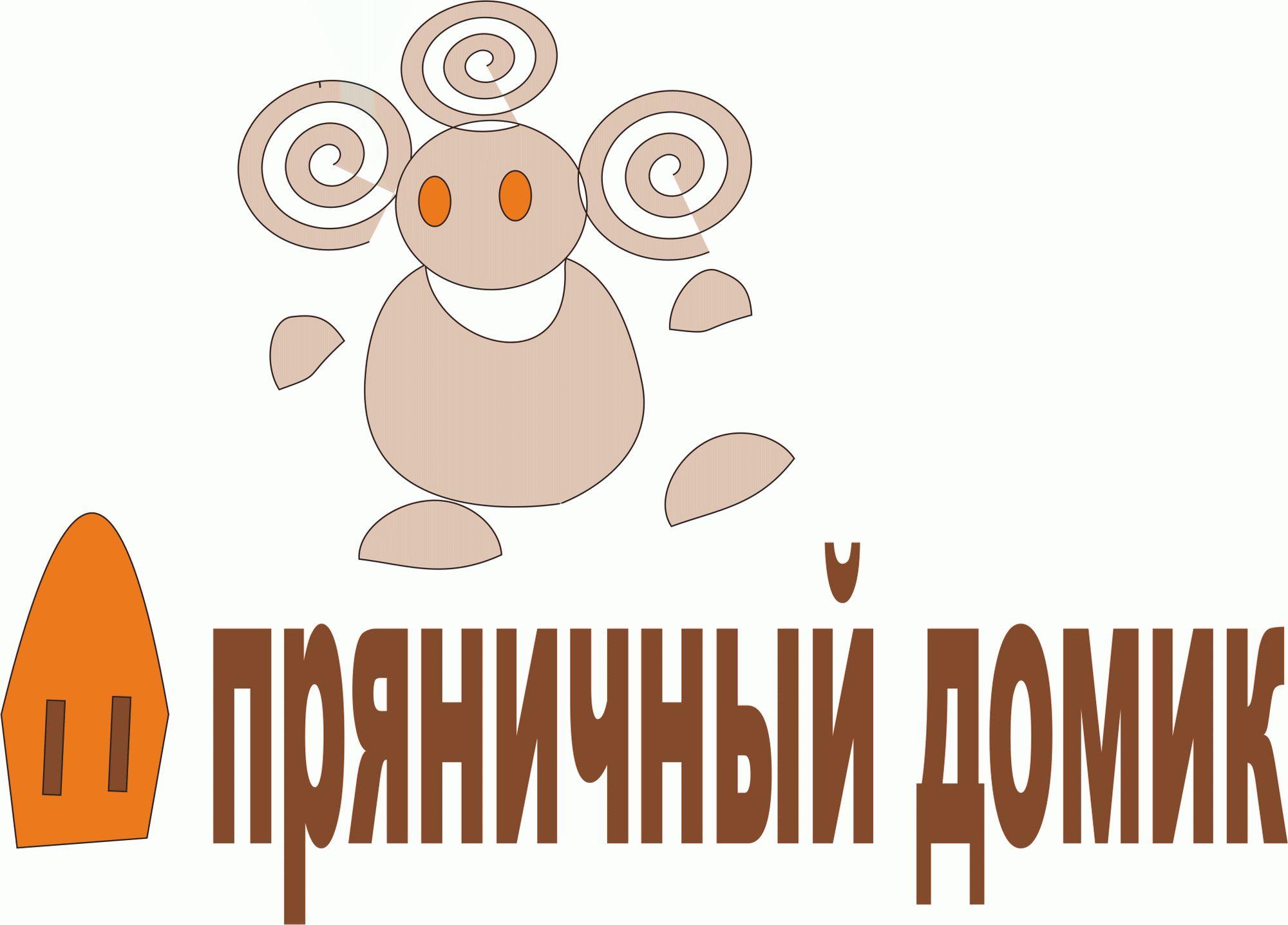 Логотип для ПРЯНИЧНЫЙ ДОМИК монтессори класс - дизайнер marihyanna88