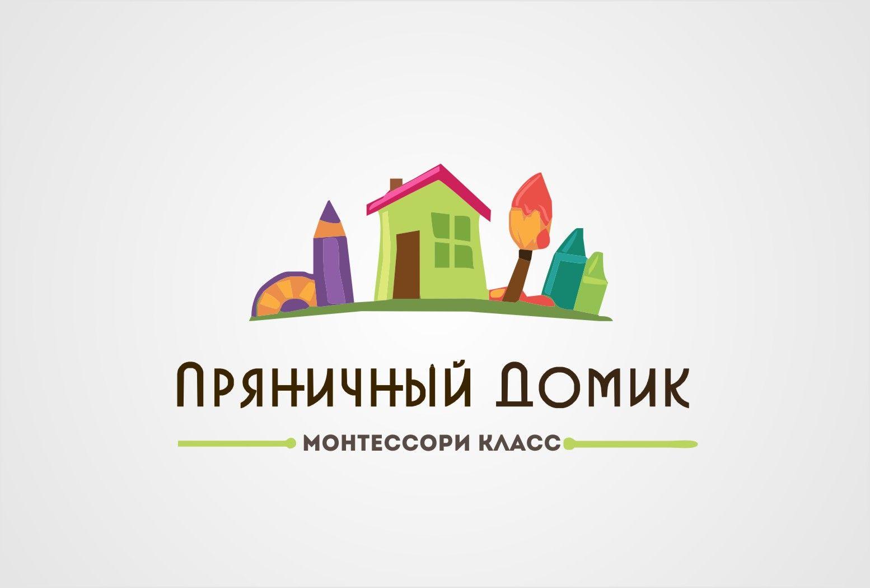 Логотип для ПРЯНИЧНЫЙ ДОМИК монтессори класс - дизайнер panama906090