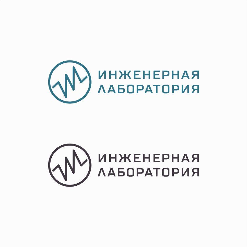 Лого и фирменный стиль для Инженерная лаборатория  - дизайнер lllim