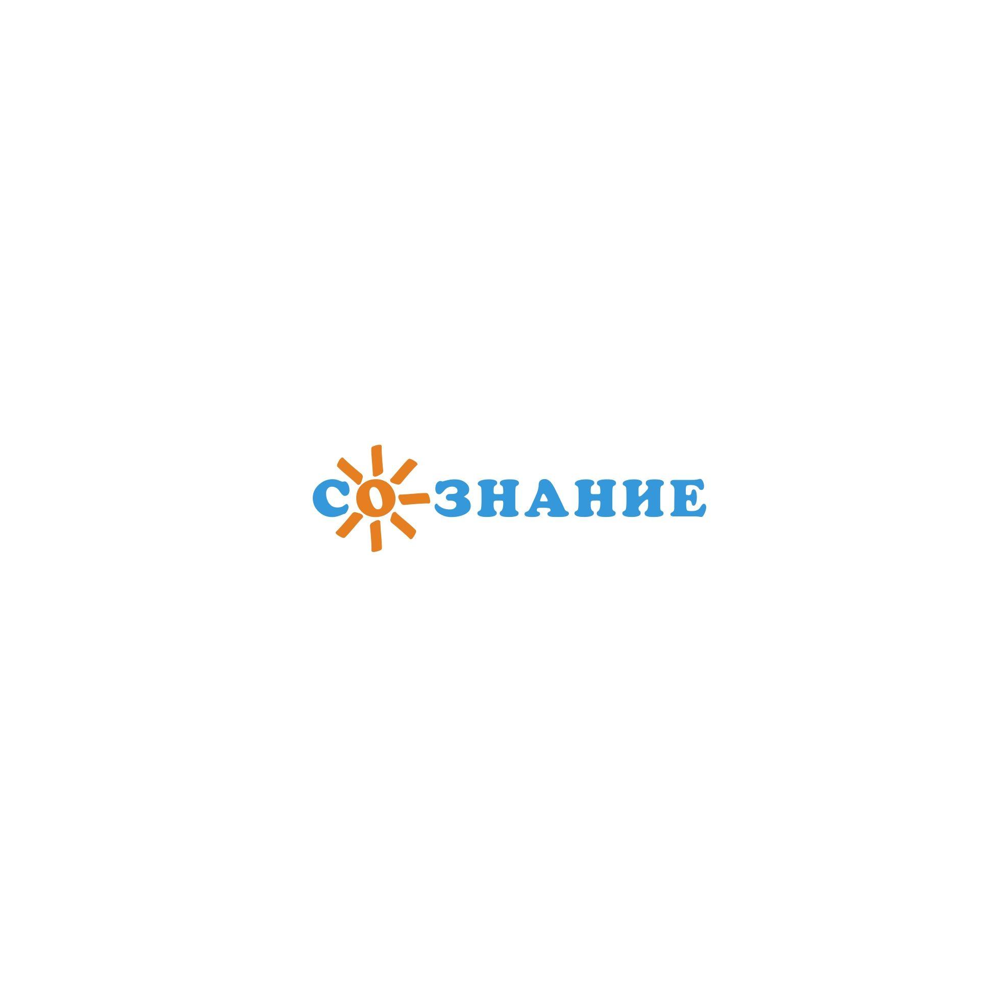 Логотип для СО-ЗНАНИЕ - дизайнер trojni