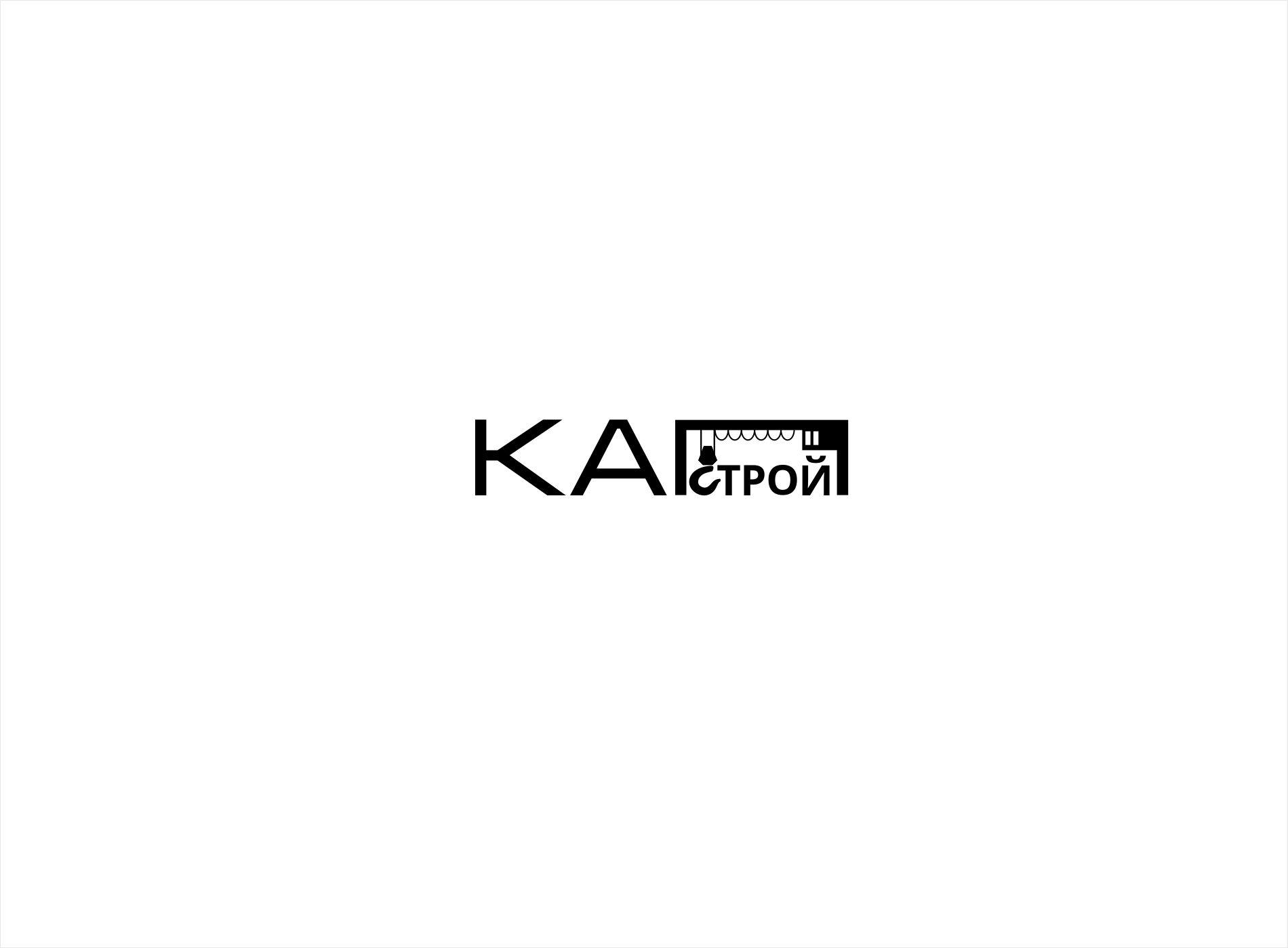 Лого и фирменный стиль для Капстрой  - дизайнер kras-sky