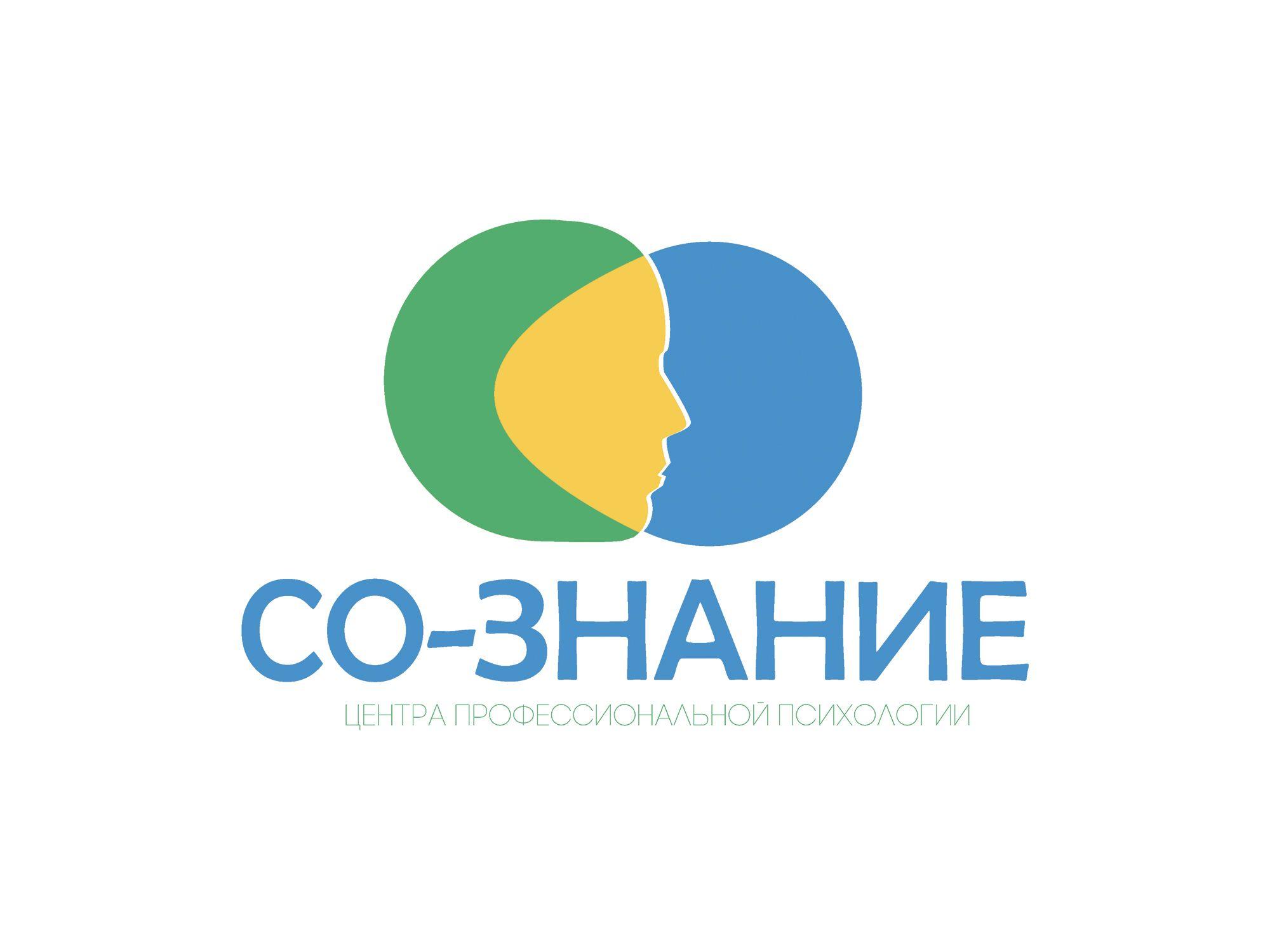 Логотип для СО-ЗНАНИЕ - дизайнер efo7