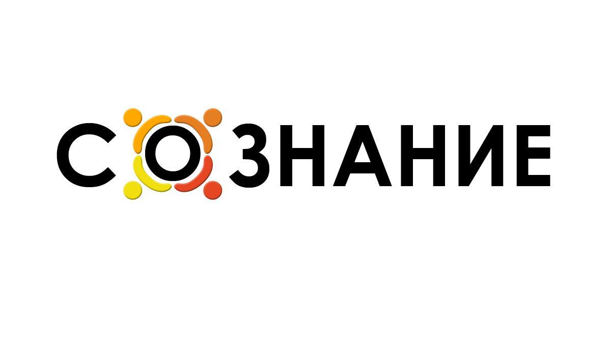 Логотип для СО-ЗНАНИЕ - дизайнер valeriysam