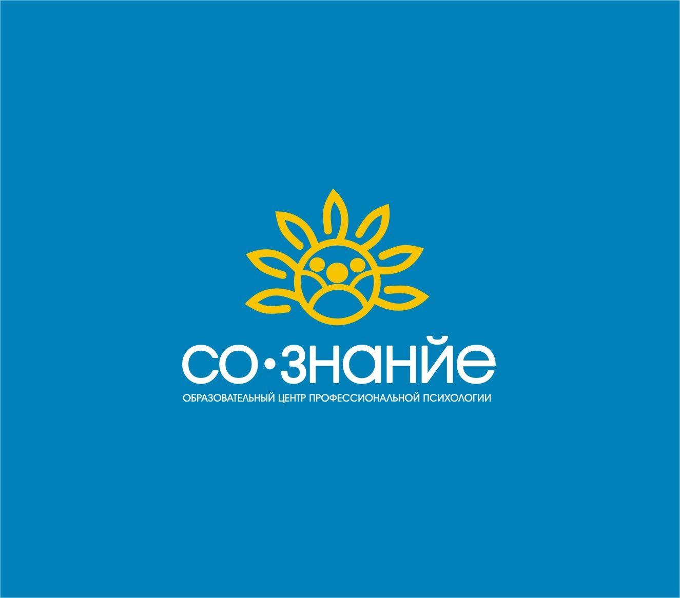Логотип для СО-ЗНАНИЕ - дизайнер a-kllas
