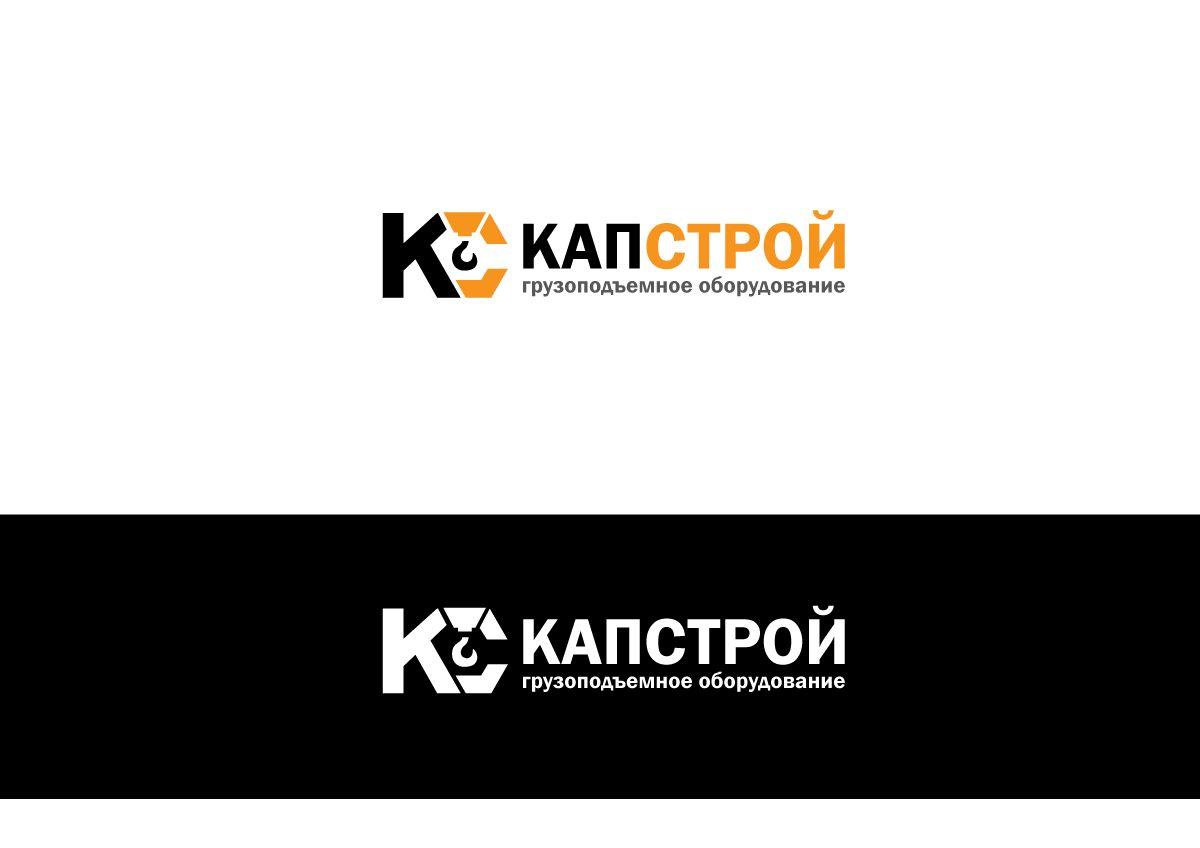 Лого и фирменный стиль для Капстрой  - дизайнер peps-65