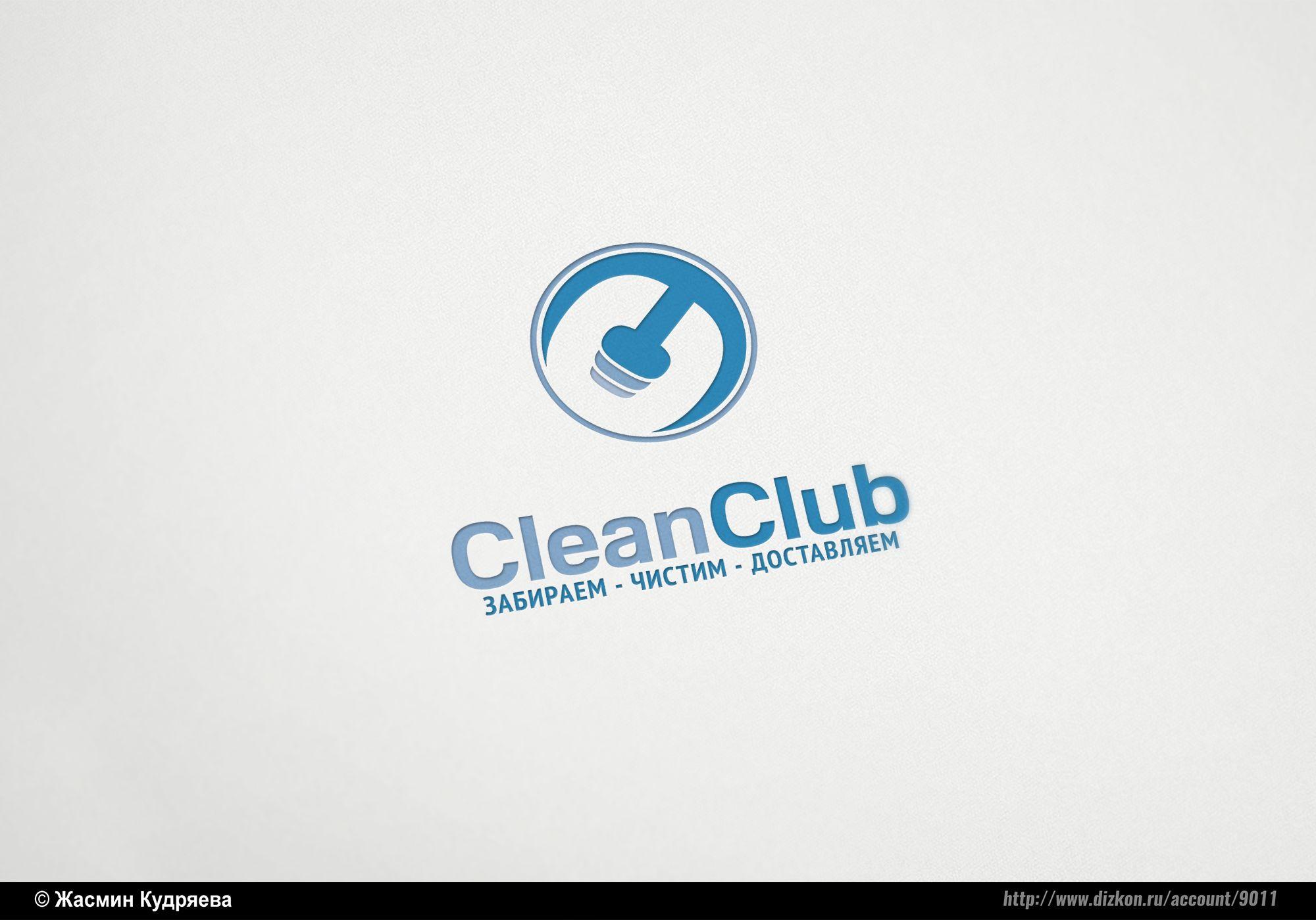 Логотип для CleanClub - дизайнер Gas-Min