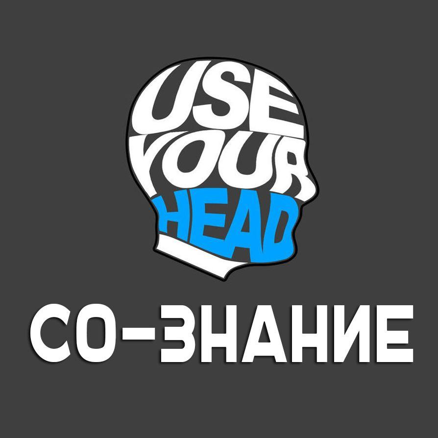 Логотип для СО-ЗНАНИЕ - дизайнер Demadja