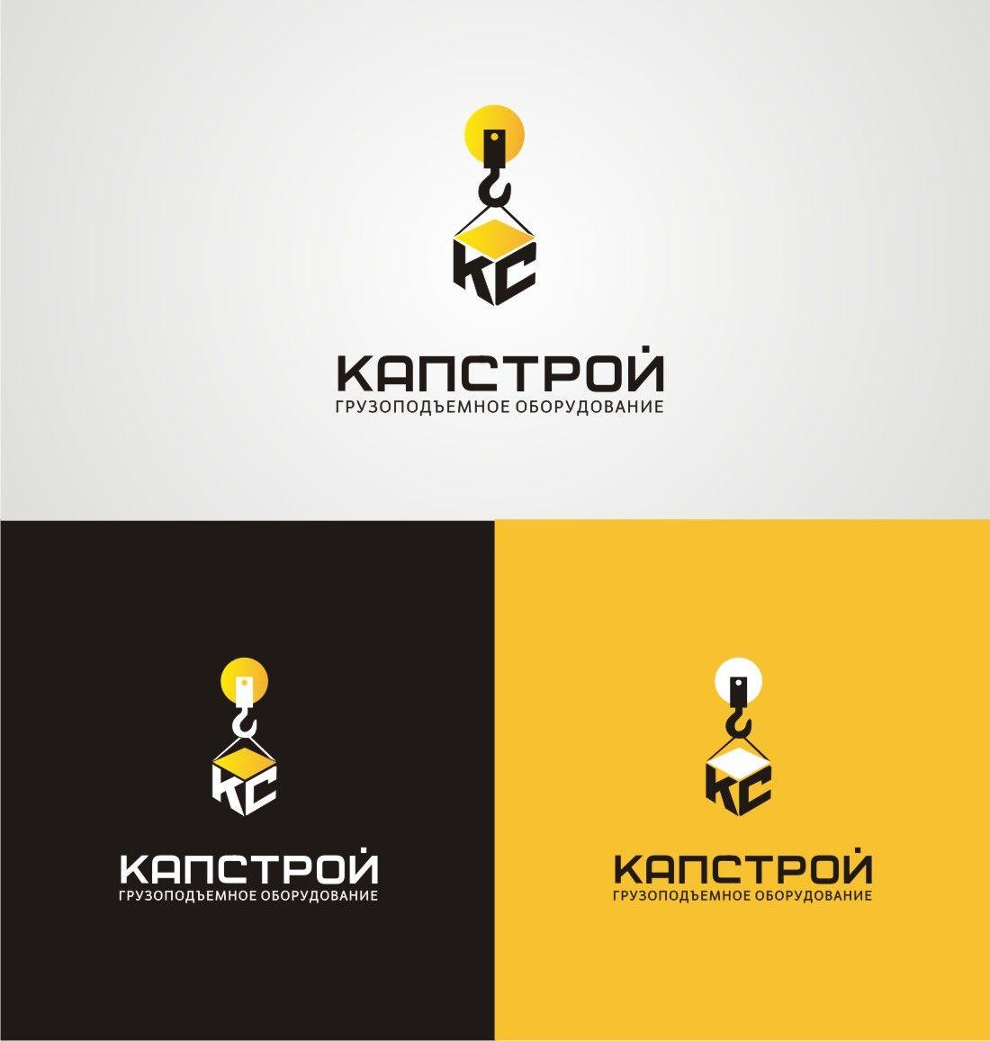 Лого и фирменный стиль для Капстрой  - дизайнер Tatyana_Lalaeva