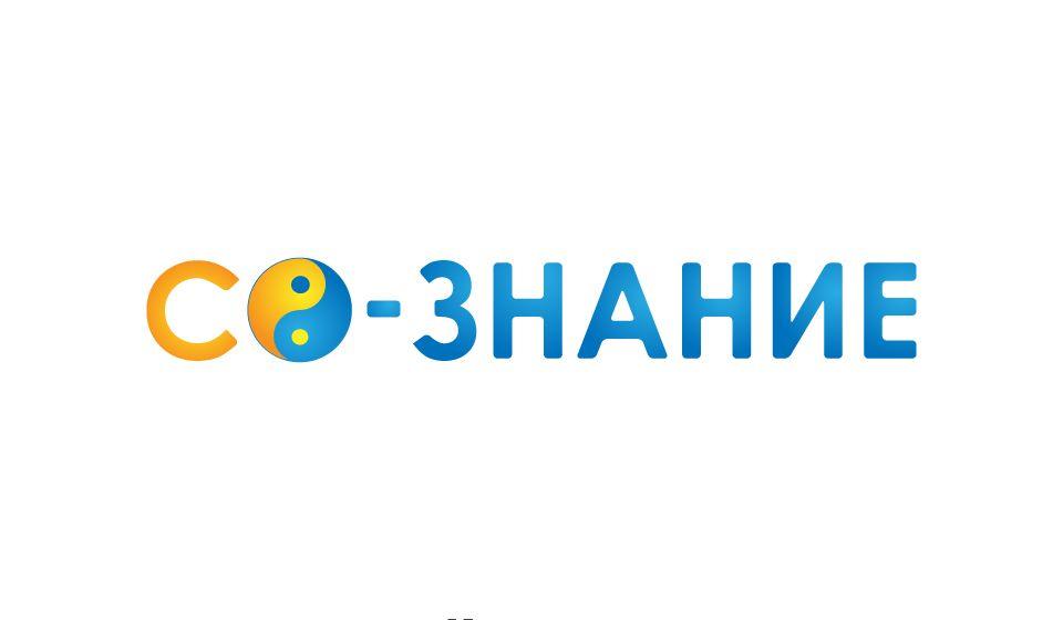 Логотип для СО-ЗНАНИЕ - дизайнер Denzel