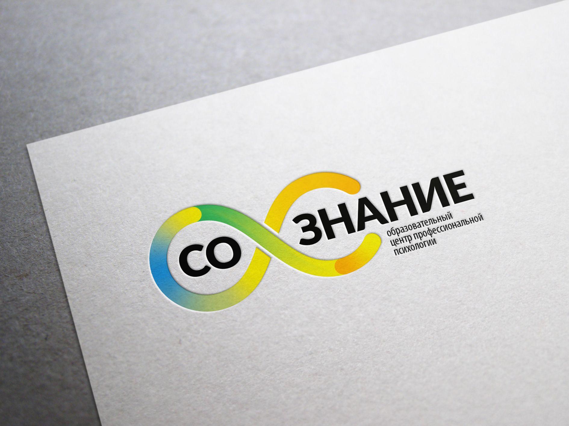 Логотип для СО-ЗНАНИЕ - дизайнер saveliuss