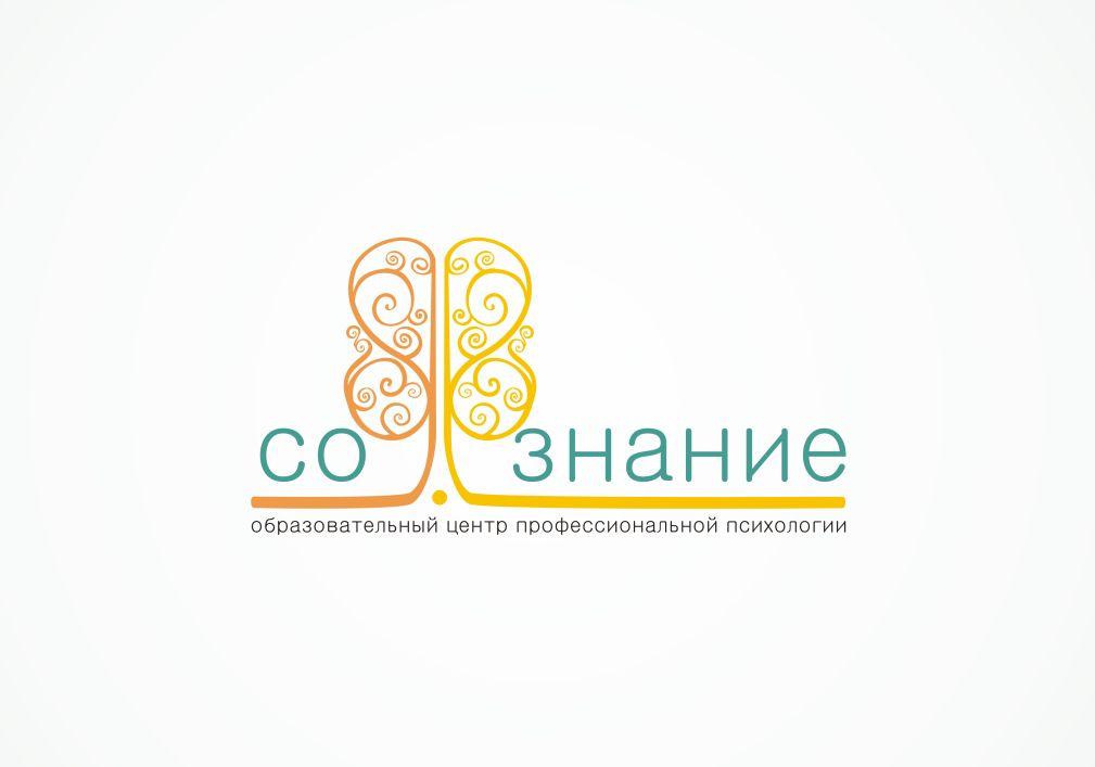 Логотип для СО-ЗНАНИЕ - дизайнер Marinara