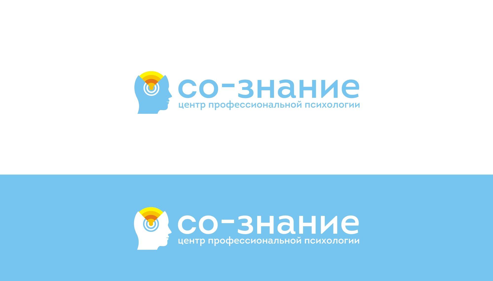 Логотип для СО-ЗНАНИЕ - дизайнер markosov