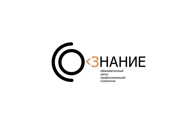 Логотип для СО-ЗНАНИЕ - дизайнер anya