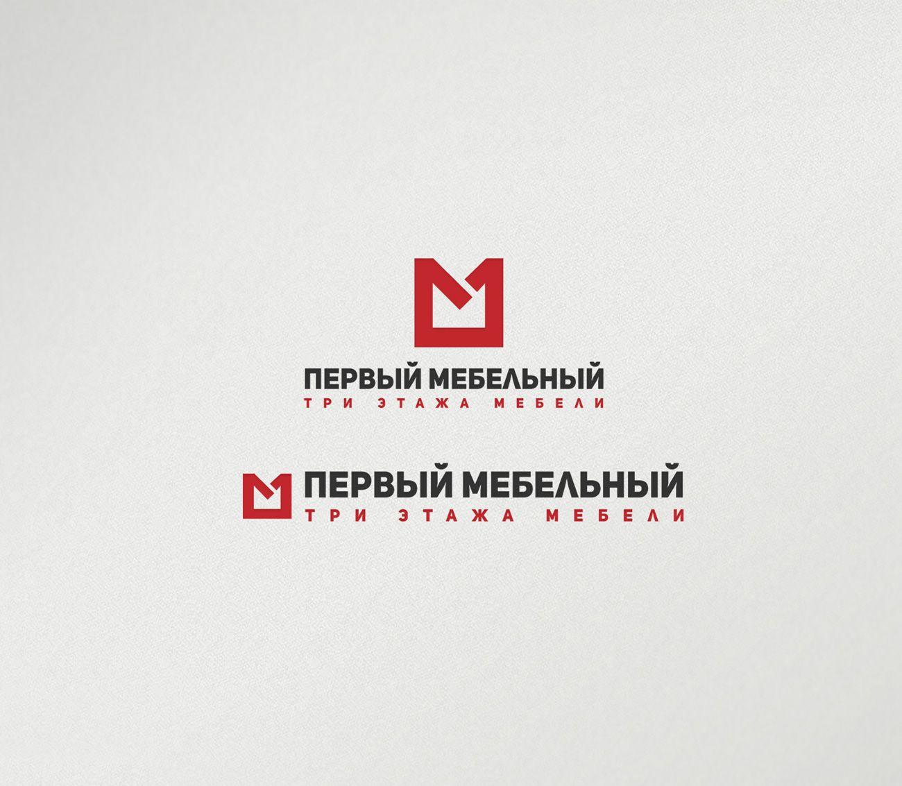 Логотип для Первый мебельный - дизайнер spawnkr